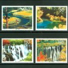 Nine Village Valley set of 4 stamps mnh China 1998-6 lakes waterfalls Jiuzhaigou