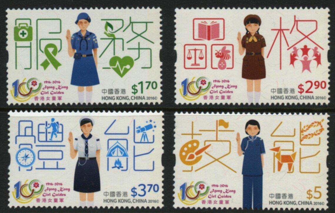 Girl Guides 100 years set of 4 mnh stamps 2016 Hong Kong