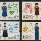 Girl Guides 100 years set of 4 mnh stamps 2016 Hong Kong