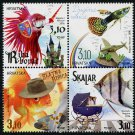 Pet Fish block of 4 stamps mnh Croatia 2016