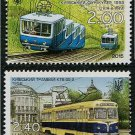 Urban Transit Bus Trolleybus set of 2 mnh stamps 2015 Ukraine