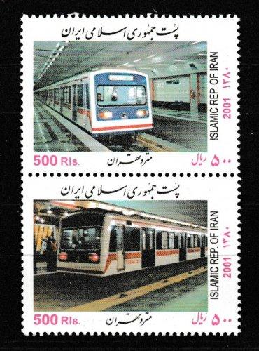 Subway Trains mnh se-tenant pair 2001 metro