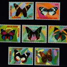 Butterflies mnh set of 7 stamps 1970s Equatorial Guinea