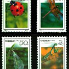 Lady Bug Insects mnh set of 4 stamps 1992 China #2393-6 Dragonfly Praying Mantis