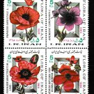 Flowers block of 4 mnh stamps 1986