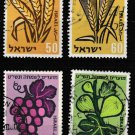 Wheat barley grapes figs Jewish New Year 5719 set of 4 used stamps