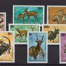 African Animals mnh set of 8 stamps 1975 Rwanda #614-21 bongo waterbuck kudu