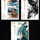 Paintings of Liu Haisu mnh set of 3 stamps 2016-3 China #4342-4