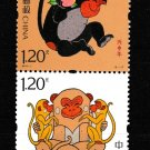 Year of the Monkey mnh se-tenant pair of stamps 2016-1 China #4339-40