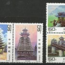 Dong Architecture mnh set of 4 stamps 1997-8 China #2765-8 pagoda tower