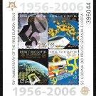 50 years of Europa Stamps 2006 Bosnia & Herzegovina (Croat Admin.) Souvenir Sheet #151a