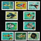 Tropical Fish set of 10 mnh stamps 1962 Hungary #1437-46