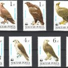 WWF Birds of Prey set of 7 mnh stamps 1983 Hungary #2797-2803