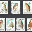 Owls birds set of 7 mnh stamps 1984 Hungary #2887-93