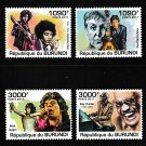 Singers set of 4 mnh stamps 2011 Burundi #966-9