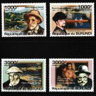 Renoir Paintings set of 4 mnh stamps 2011 Burundi #941-4