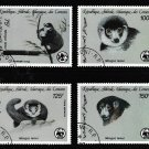 WWF  Mongoose Lemur set of 4 cto stamps 1987 Comoro Islands #C171-4