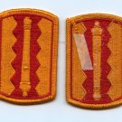 54th Field Artillery Brigade embroidered patch color mint Virginia ANG B2G1 free