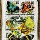 Butterflies Souvenir sheet CTO  2016 Central African Republic