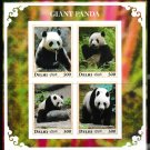 Giant Panda mnh imperf Souvenir sheet dp1
