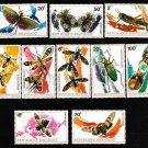 Insects mnh set of 10 stamps 1973 Rwanda #495-504 Dragonfly Grasshopper