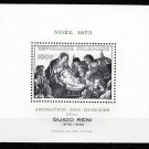 Christmas mnh souvenir sheet 1973 Rwanda #564 Adoration of the Magi