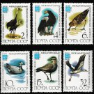 Rare Birds mnh set of 6 stamps 1982 Russia #5050-5