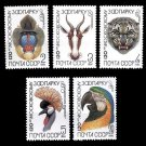 Moscow Zoo mnh set of 5 stamps 1984 Russia #5226-30