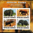 African Elephants mnh imperf souvenir sheet