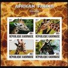 Giraffes African Fauna mnh imperf souvenir sheet