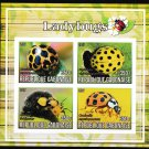 Ladybugs mnh imperf souvenir sheet insects (g2)