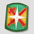 14th Military Police (Training) Brigade Patch, genuine full color, mint
