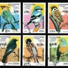 Birds set of 6 cto stamps 1997 Cambodia #1598-1603