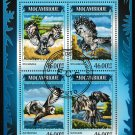 Birds mini sheet of 4 cto stamps 2014 Mozambique