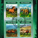 Horses mini sheet of 4 cto stamps 2014 Mozambique