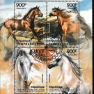 Horses mini sheet of 4 cto stamps 2013 Central African Republic