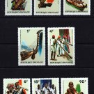 Musical instruments of Central & West Africa 8 mnh stamps 1973 Rwanda #515-22