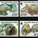 WWF Polar Bears mnh set 4 stamps 1987 Russia #5541-4
