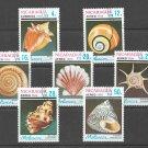 Sea Shells set of 7 CTO stamps 1988 Nicaragua #1719-25