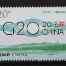 West Lake Hangzhou G20 Conference mnh stamp 2016 China #4392