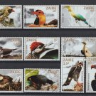 Birds of Zaire 1982 mnh set of 10 stamps #1091-1100