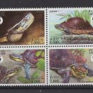 SE Asian Box Turtle mnh block of 4 stamps 2004 Laos