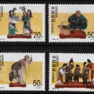 Colored Sculpture of Tianjin mnh set 4 stamps 1996-30 China PRC #2737-40