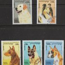 Dogs set of 5 stamps CTO 1996 Cambodia #1564-8
