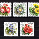 Flowers mnh set of 5 stamps 1981 Russia #4943-7