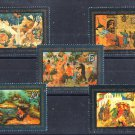 Lacquerware Paintings mnh set of 5 stamps 1982 Russia #5063-7