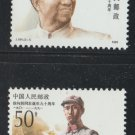 Xu Xiangqian mnh set of 2 stamps 1991 China PRC #2369-70