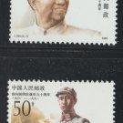 Xu Xiangqian mnh set of 2 stamps 1991 China PRC #2369-70