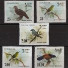 Birds of Ceylon mnh set of 5 stamps 1983, 1988 Sri Lanka #691-4, 877