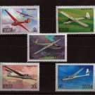 Gliders mnh set of 5 stamps 1983 Russia USSR #5118-22
